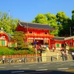 Yasaka Shrine Temple Kyoto Japan