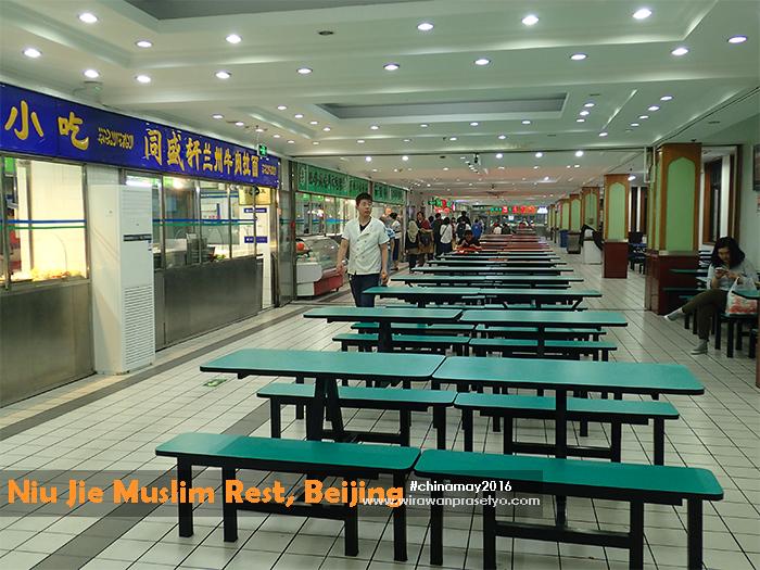 Niu Jie Muslim Restaurant, Beijing