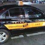 International Taksi Korea