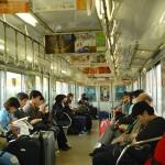 Line Kansai Internation Airport - Osaka Japan