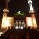 Masjid Itaewon Seoul Big