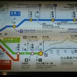 Alphine Route | Tetyama to Toyama Train Toyama Stasion