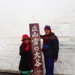 dinding salju Tateyama Kurobe Alphine Route - Murode