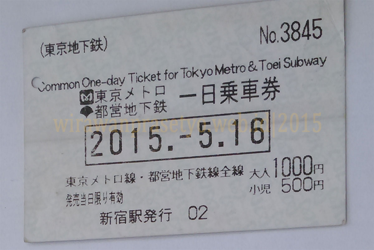 Common One Day Ticket for Tokyo Metro and Toei Subway