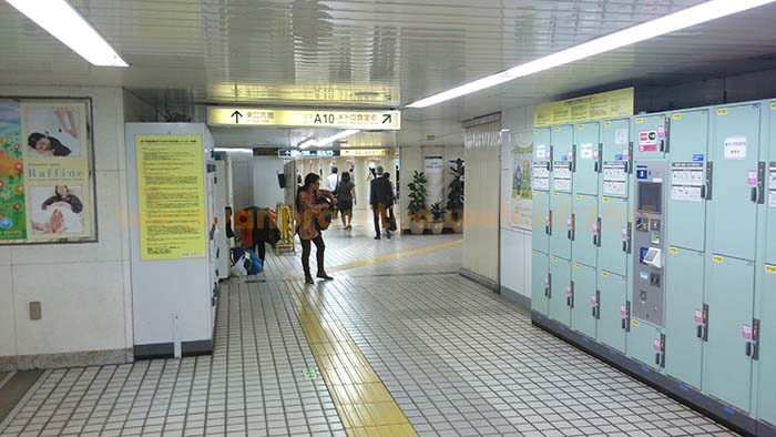 Tokyo Shinjuku Locker