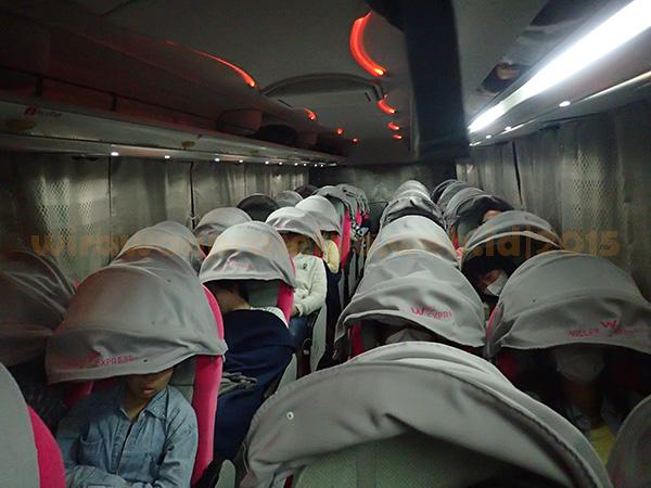 survey korea jepang : willer express 3 hari 10000yen bagian 2