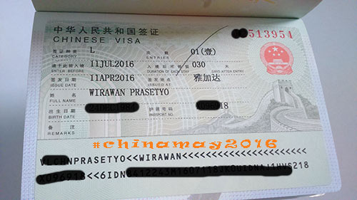 #Chinamay2016 - Visa China