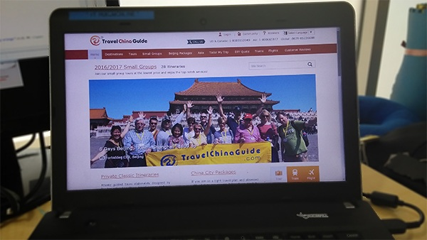 Situs travelchinaguide #chinamay2016