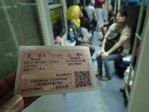 Tips trik naik kereta di China #chinamay2016
