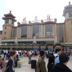 Beijing Railway Station #chinamay2016