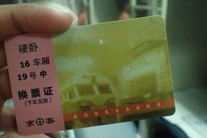Tiket Kereta ditukar #chinamay2016