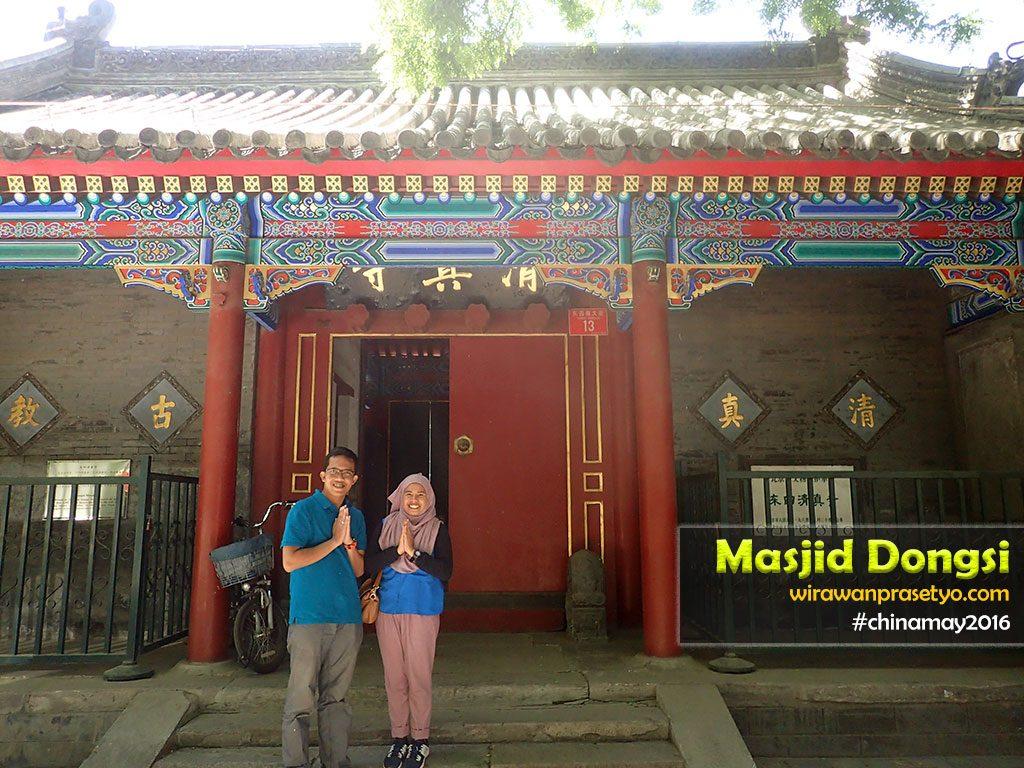 Masjid Dongsi