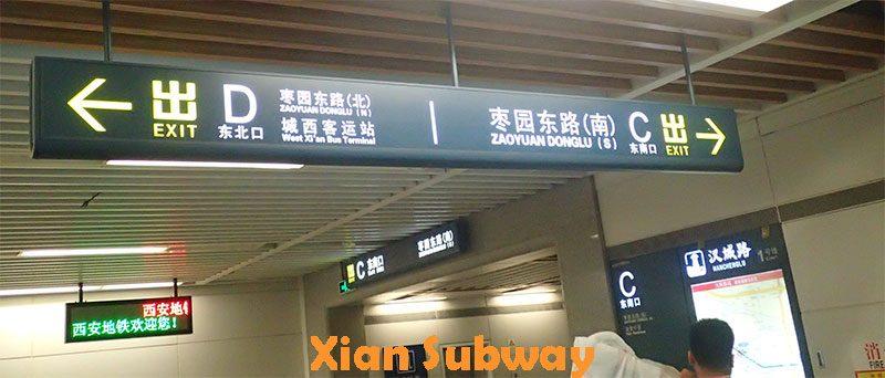 Xian - Subway