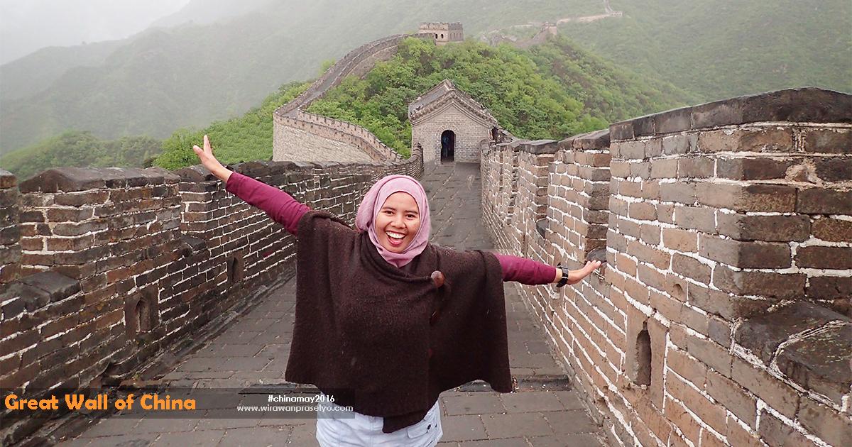 China Great Wall Mutianyu