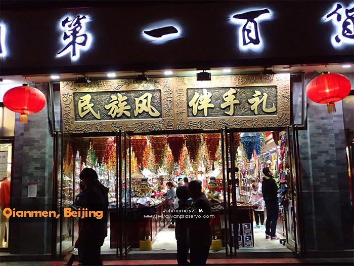 Berkunjung ke Qianmen Beijing China