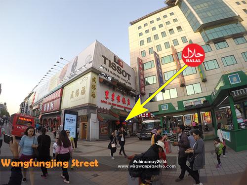 Wangfungjing Street