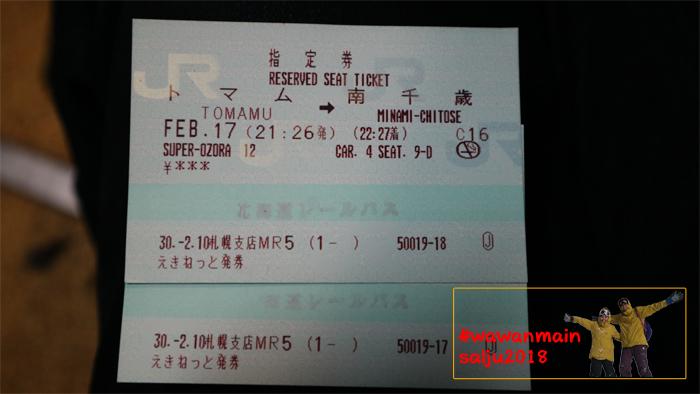 JR Hokkaido Ticket